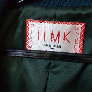 アイアイエムケー(iiMK)のコート  深緑(ピーコート)