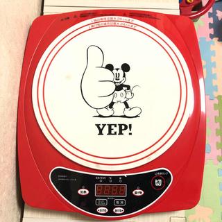 ディズニー(Disney)の【新品・未使用】IH電磁調理器 ディズニー 2020カレンダー付き!(調理機器)