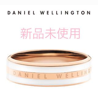 ダニエルウェリントン(Daniel Wellington)のDaniel Wellington  新品未使用 16号(リング(指輪))