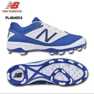 ニューバランス(New Balance)のニューバランス 野球スパイク スタッドスパイク 樹脂底スパイク(シューズ)