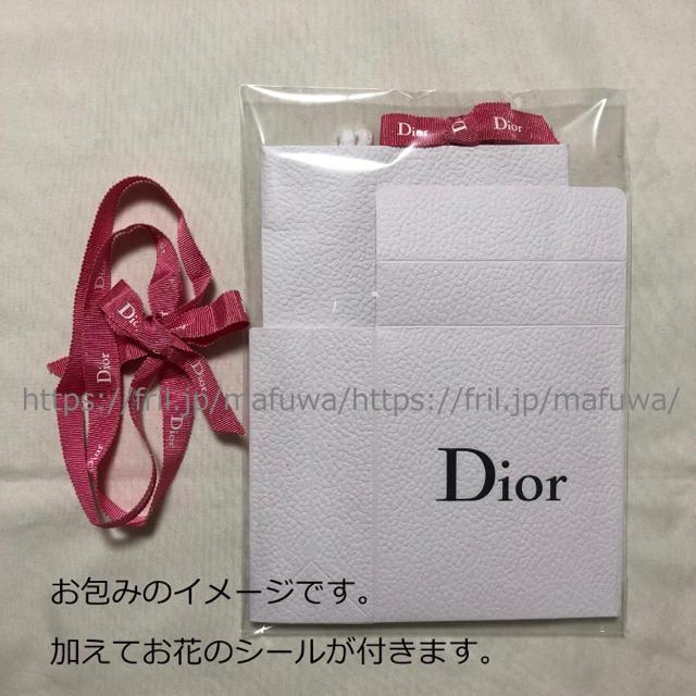 Dior(ディオール)のブーケシール付き ラッピングセット ギフトボックス ショッパー ディオール 限定 インテリア/住まい/日用品のオフィス用品(ラッピング/包装)の商品写真