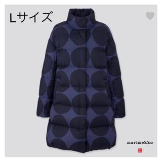 マリメッコ(marimekko)の日本未発売★marimekko × uniqlo ロングウルトラライトダウン 紺(ダウンコート)