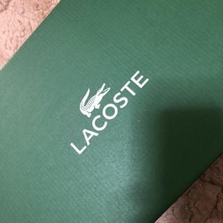 ラコステ(LACOSTE)のラコステ*新品未使用*26,5㌢*箱付き(スニーカー)