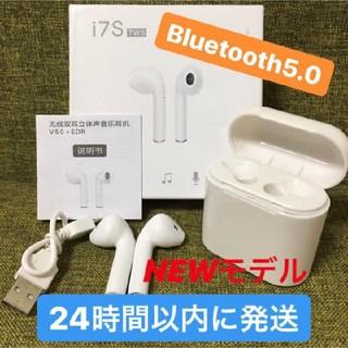 i7 tws ワイヤレスイヤホン Bluetooth(ヘッドフォン/イヤフォン)