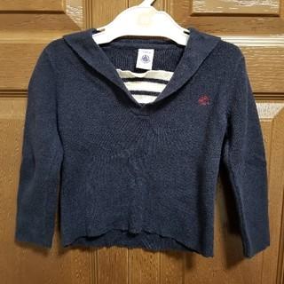 プチバトー(PETIT BATEAU)のプチバトーのウールと綿混合 セーラーカラー セーター 胸元はボーダー(ニット/セーター)