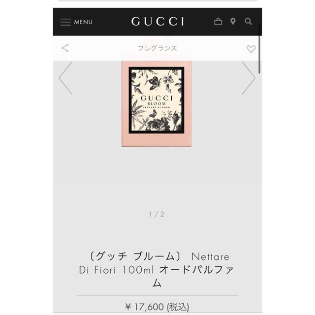グッチ 時計 コピー 激安 福岡 | Gucci - 本日お値下げ💓の通販 by R's shop