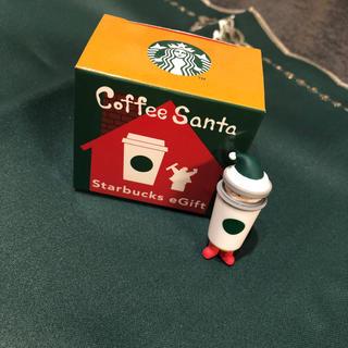 スターバックスコーヒー(Starbucks Coffee)のスターバックス コーヒーサンタ(ノベルティグッズ)