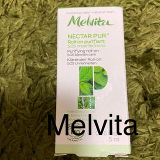 メルヴィータ(Melvita)のメルヴィータ  ピュアタッチケア  美容液(美容液)