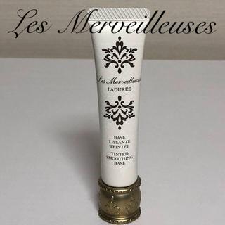 レメルヴェイユーズラデュレ(Les Merveilleuses LADUREE)のレ・メラヴェイユーズ ラデュレ  ティンティッド スムージングベース(化粧下地)