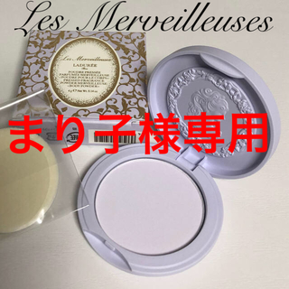 レメルヴェイユーズラデュレ(Les Merveilleuses LADUREE)のレ・メラヴェイユーズ ラデュレ  プレスト フレグランス パウダー(香水(女性用))