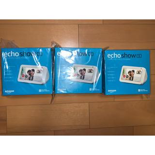 エコー(ECHO)のEcho Show 5 サンドストーン Newモデル 2019(スピーカー)