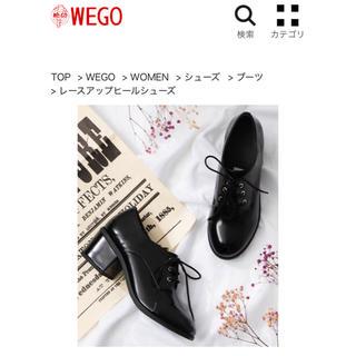 WEGO - WEGO レースアップシューズ