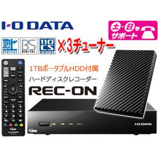 アイオーデータ(IODATA)のIO−DATA 3番組同時録画 HDD レコーダー(ブルーレイレコーダー)