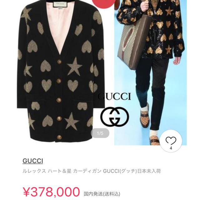 グッチシマ 財布 偽物 見分け方 2013 、 Gucci - gucci ハート&スター ニットカーディガンの通販 by kana's shop