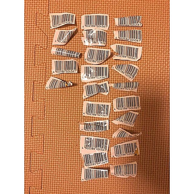 ふう様専用  プリマハム 香燻 バーコード45枚 その他のその他(その他)の商品写真