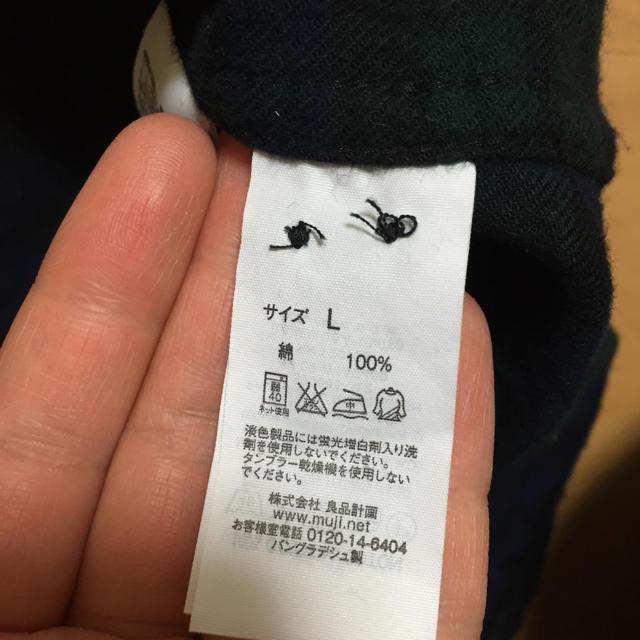 MUJI (無印良品)(ムジルシリョウヒン)の無印良品  ネルシャツ レディースのトップス(シャツ/ブラウス(長袖/七分))の商品写真