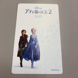 ディズニー(Disney)の【未使用】アナと雪の女王2  アナ雪2  ムビチケ 映画鑑賞券(邦画)