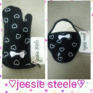 ジェシースティール(Jessie Steele)の新品★jessie steele2点(収納/キッチン雑貨)