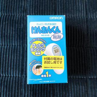 オムロン(OMRON)の耳式体温計 (その他)