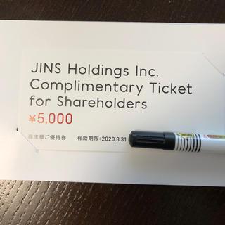 ジンズ(JINS)のJINS 株主優待5000円 ジンズ(その他)