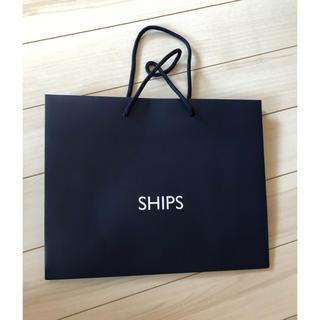 シップス(SHIPS)のシップス  ショップ袋(ショップ袋)