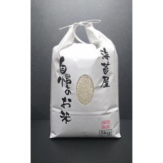 reico様 専用 無農薬 5分搗き コシヒカリ 5kg 令和元年 徳島県産(米/穀物)