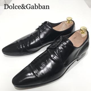 ドルチェアンドガッバーナ(DOLCE&GABBANA)の【Dolce&Gabbana】ドルガバ ビジネスシューズ 革靴 プレーントゥ 黒(ドレス/ビジネス)