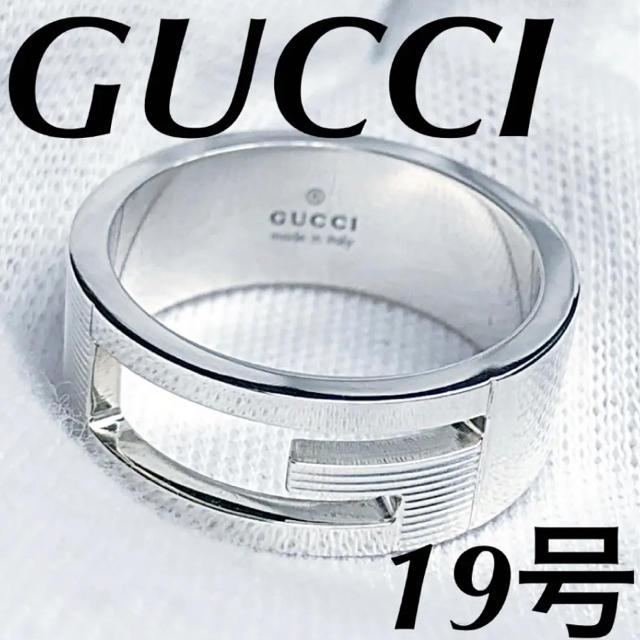 スーパーコピー グッチ キーケース - Gucci - 極美品 GUCCI 指輪 19号の通販 by ブッシュ's shop