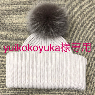 ドゥロワー(Drawer)のyuikokoyuka様専用★drawer★ニット帽 新品未使用(ニット帽/ビーニー)