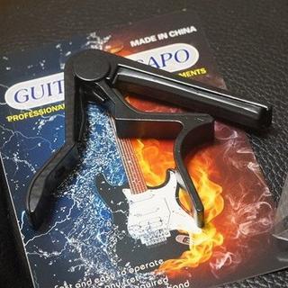 新品 ブラック 金属製ギターカポタスト(アコースティックギター)