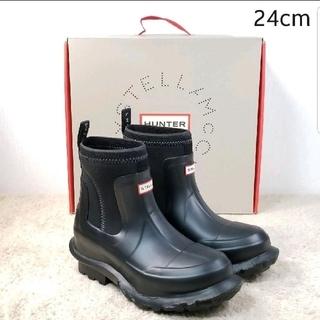 ステラマッカートニー(Stella McCartney)の新品 ステラマッカートニー ハンター 2019モデル ラバー ブーツ 24cm(レインブーツ/長靴)
