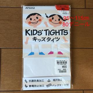 アツギ(Atsugi)のキッズタイツ 白 80デニール(靴下/タイツ)