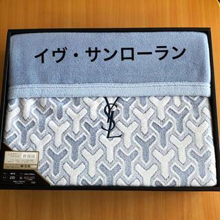 イヴサンローランボーテ(Yves Saint Laurent Beaute)のR様専用・綿毛布 イヴサンローラン[新品未使用未開封](毛布)