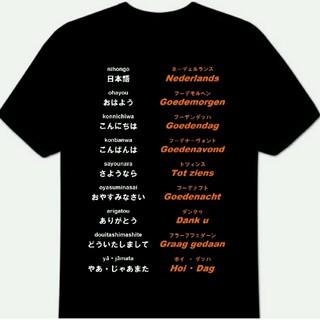 3XL~5XLオランダ語あいさつTシャツ(Tシャツ(半袖/袖なし))