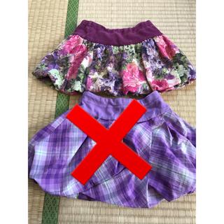 アナスイミニ(ANNA SUI mini)の専用 アナスイミニ スカート 花柄のみ(スカート)