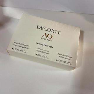 コスメデコルテ(COSME DECORTE)のAQミリオリティサンプルセット(サンプル/トライアルキット)