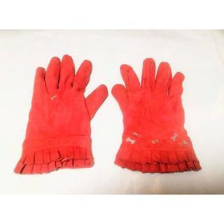 アンテプリマ(ANTEPRIMA)のアンテプリマ 手袋 ピンク スエード (手袋)