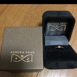 オーロラグラン(AURORA GRAN)のオーロラグラン リング 美品(リング(指輪))