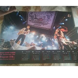 unisonsquaregardenプログラム15th購入特典ポスターカレンダー