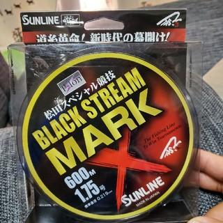 現行ブラックストリーム(釣り糸/ライン)
