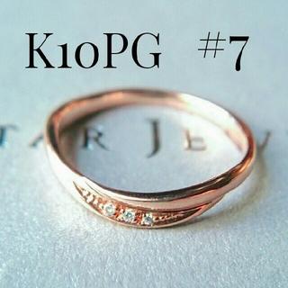 スタージュエリー(STAR JEWELRY)のk10 PG ダイヤ リング(リング(指輪))