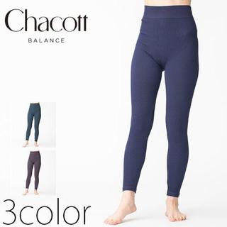 チャコット(CHACOTT)のチャコット/リブレギンス  ネイビー/ヨガ、バレエに(ダンス/バレエ)