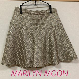 マリリンムーン(MARILYN MOON)のMarilyn Moon マリリンムーン ゴールド ラメ スカート(ひざ丈スカート)