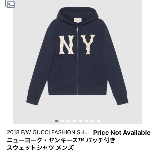 Gucci - グッチ パーカーの通販 by SGR's shop