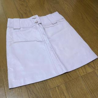 モルガン(MORGAN)の新品未使用 MORGAN 本革ベージュピンクミニスカート(ミニスカート)