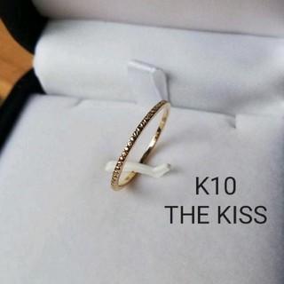 ザキッス(THE KISS)のK10/THE KISS/デザインリング/ete お好きな方にも(リング(指輪))