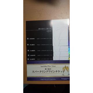 鉄人化計画 カラオケの鉄人 株主優待券(その他)