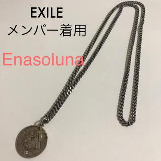 エナソルーナ(Enasoluna)のEXILE メンバー着用 Enasoluna コインネックレス(ネックレス)