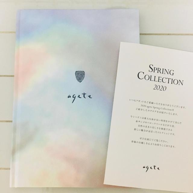 agete(アガット)のagete 2020 Spring Collection カタログ レディースのアクセサリー(その他)の商品写真