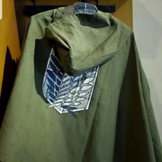 ユニバーサルスタジオジャパン(USJ)のUSJコラボ進撃の巨人マント(衣装)